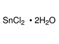 二水合氯化亚锡,AR,98%