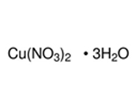 三水合硝酸铜,AR,99%