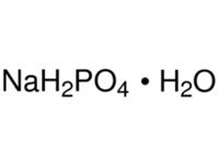 磷酸二氢钠,一水,药用辅料,98%