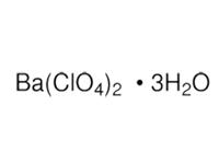 三水合高氯酸钡,AR,99%