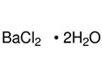 氯化钡,二水,GR,99.5%