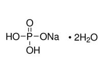 药用磷酸二氢钠,二水, 药用辅料