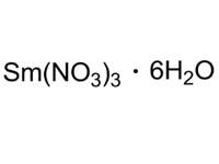 六水合硝酸钐,99.9%