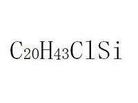 二甲基十八烷基氯硅烷,95%(GC)