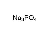 无水磷酸钠,AR,98%