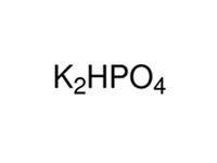 磷酸氢二钾,无水,药用辅料,99%