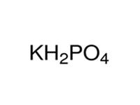 磷酸二氢钾,药用辅料,99%