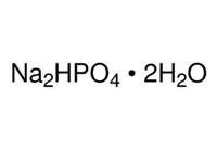 磷酸氢二钠,二水, HPLC