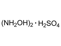 硫酸羟胺,ACS