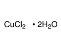 二水合氯化铜,AR,99%