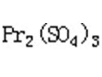 硫酸镨,99.9%