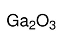 氧化镓,99.99%