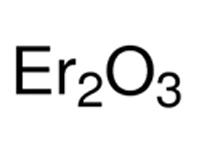 氧化铒,99.9%