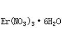 六水合硝酸铒,99.9%