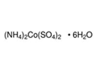 硫酸<em>钴</em>铵,六水,CP,98%