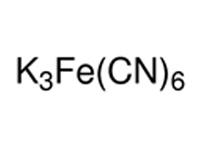 六氰合铁酸钾标液,0.1mg/mL