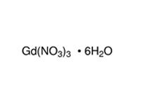 六水合硝酸钆,99.99%