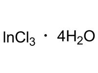 四水合氯化铟,AR