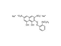 偶氮胂Ⅰ,AR,80%