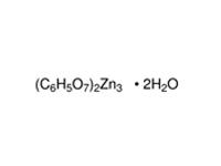 柠檬酸锌,二水 AR