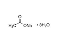 醋酸钠,三水, 药用辅料, 99%