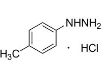 对甲苯肼盐酸盐,98%