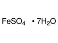七水合硫酸亚铁,ACS