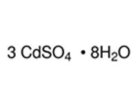 硫酸镉 ACS
