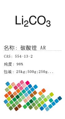 南京试剂-化学试剂,实验试剂,分析试剂,试剂网